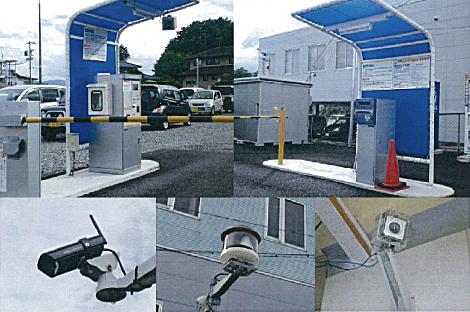 駐車場設備・カメラセキュリティー設備